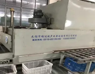 Ultrasonic cleaning and drying2