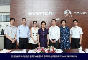 Everich-Activity (4)