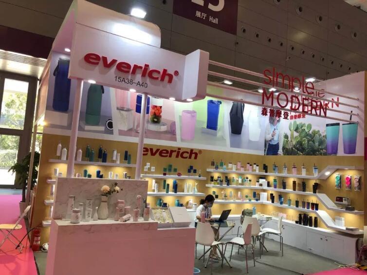 Shenzhen Exhibition 2020