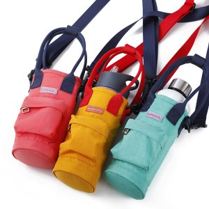 water bottle sling bag